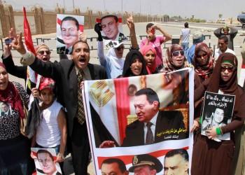 """مصر.. """"أبناء مبارك"""" يدعون إلى مظاهرات إلكترونية يومية"""