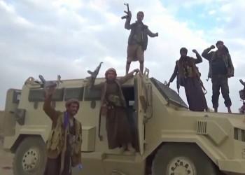 إعلام الحوثي يبث فيديو زعم أنه لأسرى سعوديين