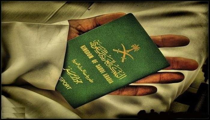 تجديد جواز السفر السعودي في دقيقتين من أي مكان بالعالم الخليج الجديد