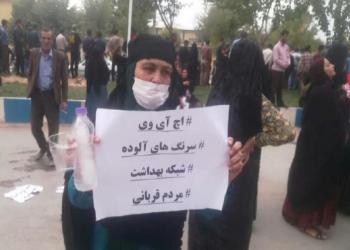 فيروس الإيدز يثير اضطرابات واسعة في مدينة إيرانية