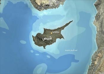 تركيا تعلن موعد بدء عمليات التنقيب جنوب غربي قبرص