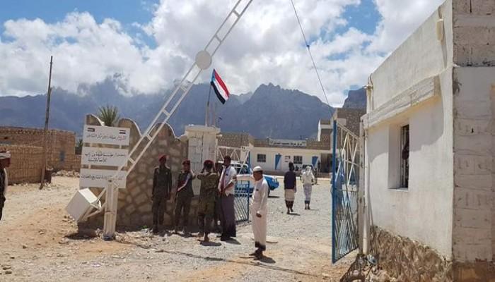 مسؤول يمني يعلن انتهاء تمرد مدعوم إماراتيا في سقطرى
