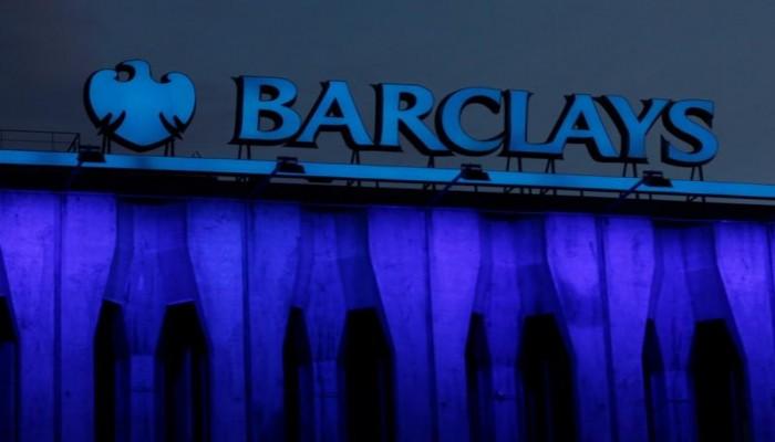 اتهامات لمصرفيين سابقين في باركليز بالكذب بشأن رسوم لقطر