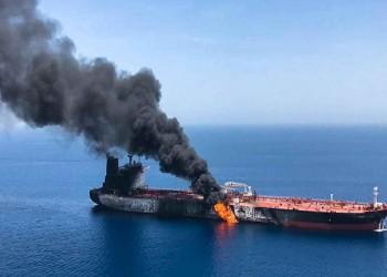 الخارجية الإيرانية: على مستهدفي ناقلة البحر الأحمر تحمل التبعات