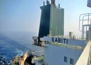 شركة ناقلات النفط الإيرانية: لم نتهم السعودية بقصف سفينتنا