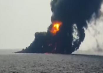 موسكو: اتهام أي جهة بتفجير الناقلة الإيرانية سابق لأوانه