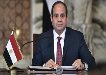 مصر.. تسريب جديد من داخل أحد قصور السيسي