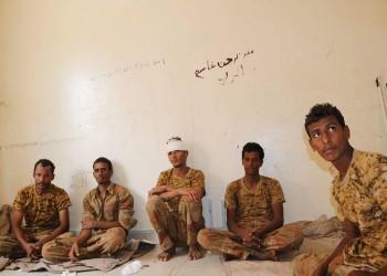 حكومة هادي تنفي تلقي أي عرض حوثي لتبادل الأسرى