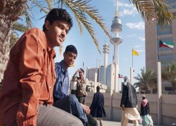 الكويت تحدد شروطا جديدة لاستقدام أقارب الوافدين