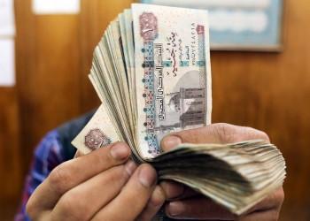 صندوق النقد يخفض توقعاته للاستثمار الأجنبي في مصر