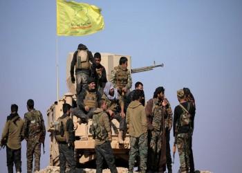 وثيقة تكشف نية الأكراد في فتح حوار مع الأسد وروسيا