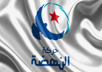 تونس.. النهضة تهنئ قيس سعيد وتدعو أنصارها للاحتفال
