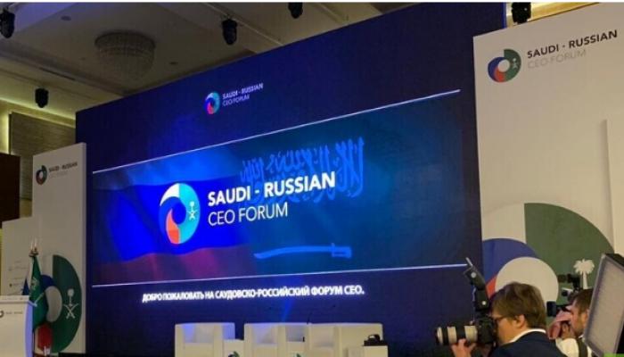 توقيع 17 اتفاقية ومذكرة تفاهم بين السعودية وروسيا