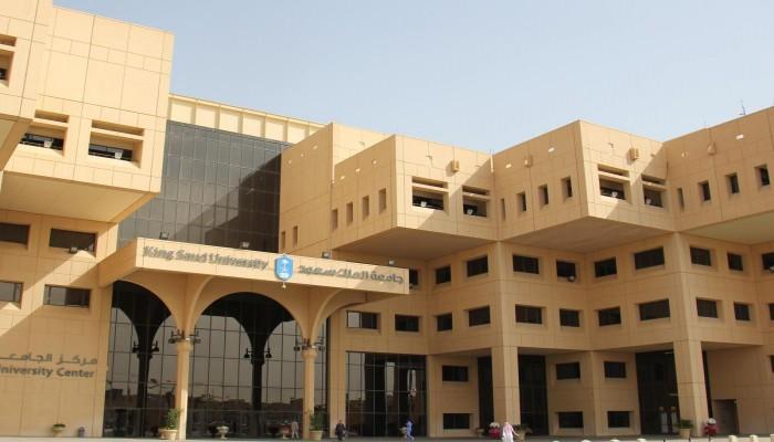 تعيين عهود الشهيل متحدثا رسميا بجامعة الملك سعود