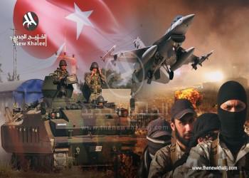 تركيا وخطر تقسيم سوريا