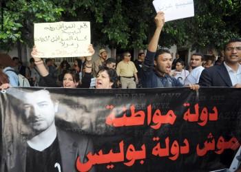 رايتس ووتش: تونس تلاحق أشخاصا بسبب تعليقاتهم على الإنترنت