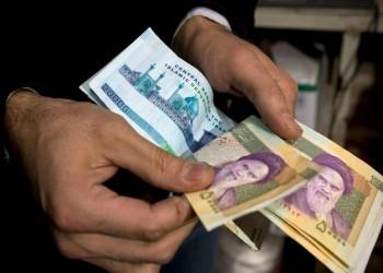 """""""النقد الدولي"""" يتوقع انكماش اقتصاد إيران 9.5% في 2019"""