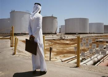 بلومبرغ: أرامكو السعودية ستدفع 450 مليون دولار عمولة لاكتتابها العام