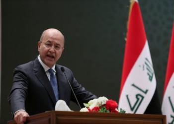 الرئيس العراقي: لن نقبل أن تكون بلادنا مكبا لما تبقى من تنظيم الدولة