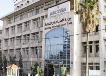 تجارة الكويت تصدر 56 تدبيرا ضد غسل الأموال وتمويل الإرهاب