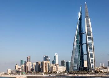 البحرين تترقب انطلاق مؤتمر تأمين الملاحة بمشاركة إسرائيل