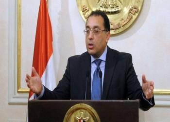 مصر: اقتراح إثيوبيا بخصوص ملء سد النهضة لا يمكن قبوله