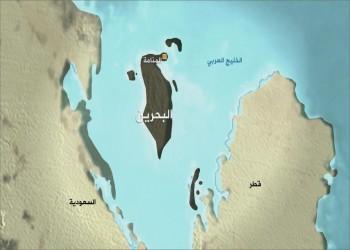 البحرين تفتتح مؤتمر أمن الملاحة البحرية بحضور إسرائيلي