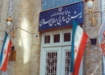 إيران تدين مشاركة إسرائيل في مؤتمر بالبحرين