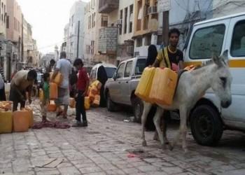 15 مليون يمني يعانون انقطاعا حادا لإمدادات المياه