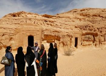 بلومبرج: السياحة مفتاح القضاء على البطالة في السعودية