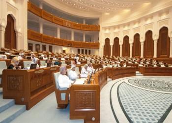 سلطنة عمان.. اكتمال الاستعدادات لانتخابات مجلس الشورى
