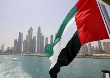 بلومبرج: إكسبو دبي ينقل علاقة إسرائيل بدول الخليج إلى العلنية