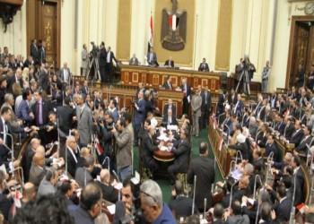 النواب المصري يتهم البرلمان الأوروبي بدعم الإرهاب