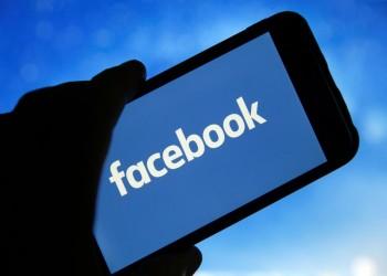 زوكربيرج يطلق خدمة فيسبوك نيوز تجريبيا