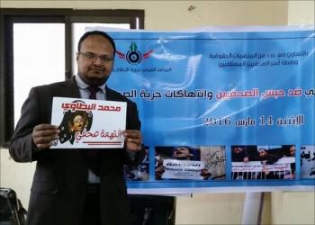 الإهمال الطبي يهدد صحفيا مصريا معتقلا بفقدان بصره