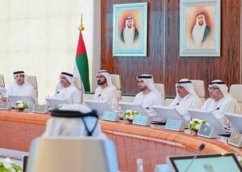 الإمارات تقر الموازنة الاتحادية 2020 بقيمة 16.6 مليارات دولار