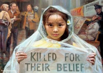 23 دولة تنتقد الصين بسبب معاملتها للأقليات المسلمة في شينجيانج