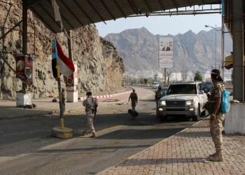 اتفاق الحكومة اليمنية والمجلس الجنوبي.. أبرز 20 بندًا