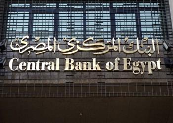 مصر تقر بارتفاع كبير في ديونها الخارجية يتجاوز 108 مليارات دولار