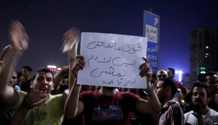 مصر.. إخلاء سبيل 502 من معتقلي سبتمبر
