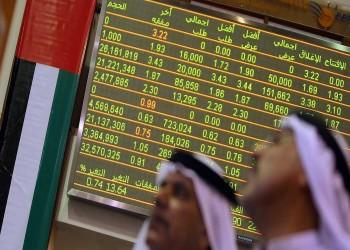 أبوظبي تقود هبوط بورصات الخليج الرئيسية
