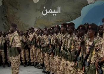 عوامل داخلية وخارجية وراء الانسحاب السوداني من اليمن