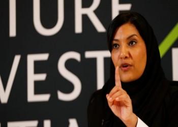 سفيرة الرياض بواشنطن: واثقة من براءة بن سلمان من دم خاشقجي