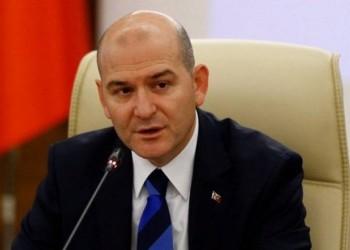 تركيا: لسنا فندقا لعناصر تنظيم الدولة من مواطني الدول الأخرى