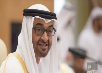 انتقاد يمني لحضور بن زايد توقيع اتفاق الرياض مع الانتقالي الجنوبي