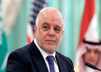 العراق.. حيدر العبادي يتحدث عن مسلحين يريدون قتله