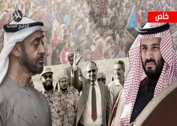 إتفاقية لتكريس اليمن مفكّكا