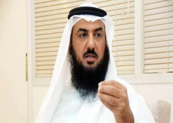 العفو عن نائب كويتي سابق مدان بقضية اقتحام مجلس الأمة