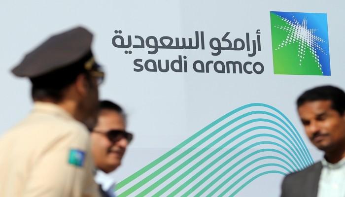 أرباح أرامكو السعودية تتراجع 7% مع اقتراب الاكتتاب العام