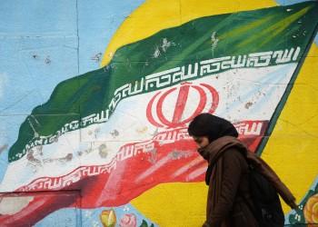 ستراتفور: هل تهاجم إيران البنية التحتية للنفط السعودي مجددا؟